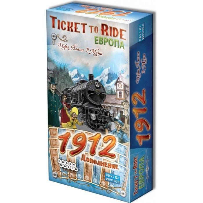 Ticket to Ride Европа 1912 настольная играСерия игр Ticket to Ride — увлекательное путешествие на поезде, в котором вам предстоит прокладывать маршрут, пускать новые составы и соревноваться в скорости с соперниками. Дополнение «Ticket to Ride. Европа: 1912» — это новые маршруты, а также пакгаузы и депо для поддержания составов в рабочем состоянии.<br>