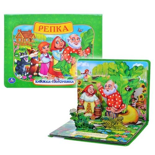 УМКА РУССКИЕ НАРОДНЫЕ СКАЗКИ РЕПКА (КАРТОННАЯ КНИЖКА-ПАНОРАМКА + ПОП+АП)Малыши любят рассматривать книжки-панорамки, ведь объёмные яркие иллюстрации не только радуют ребёнка, но и развивают образное и пространственное мышление. Книжка-панорамка поможет малышу встретиться с любимыми героями мультфильмов и попасть в мир сказки!<br>
