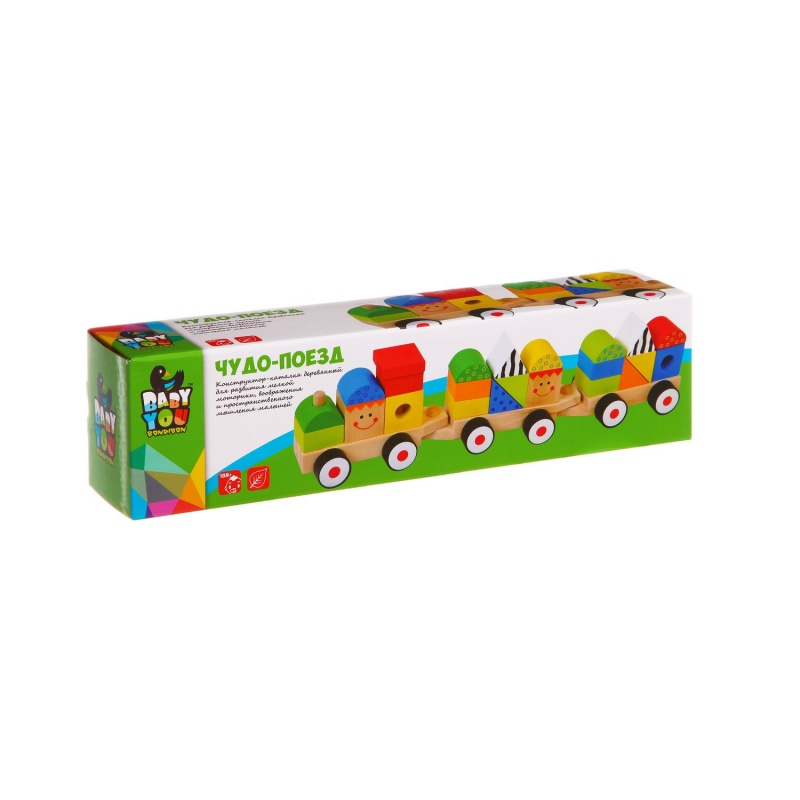 Чудо-поезд - каталка-конструктор BONDIBONМудрые родители выбирают для своих малышей игрушки, которые обучают малыша в процессе увлекательной игры, формируют его внутренний мир и не вредят здоровью. Деревянные развивающие игрушки, детали которых сделаны из различных пород дерева  клена, можжевельника, березы  это не просто яркий предмет, способный надолго увлечь ребенка, но и его первый учитель, рассказывающий о мире на интуитивно понятном крохе языке. Каталка станет для карапуза точкой опоры, с которой не страшно учиться ползать, ходить и бегать.<br>
