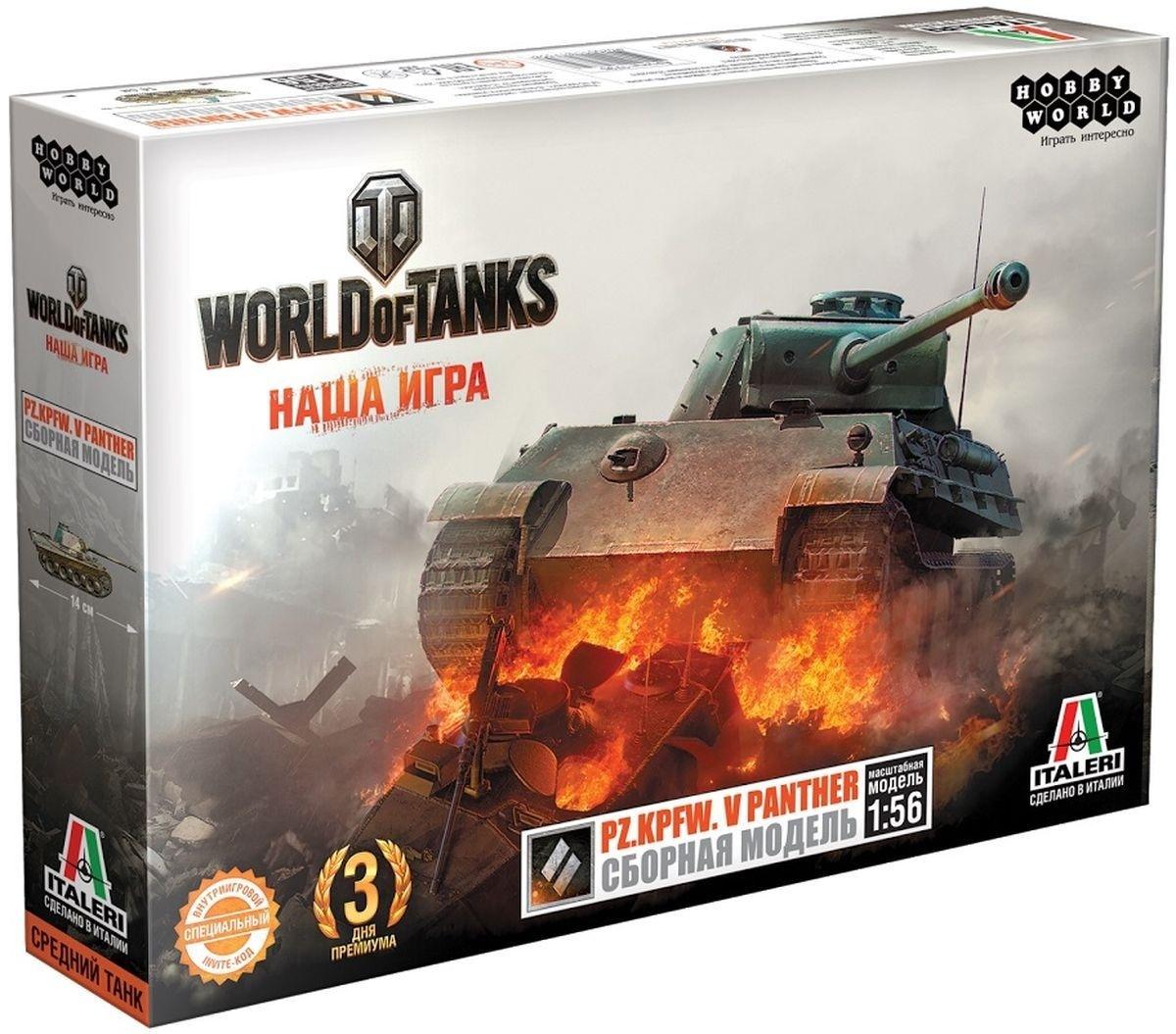 World of Tanks. Pz.Kpfw. V PANTHER. Масштабная модель 1 56 (Сборный танк) (2-е рус. изд) официальный сайт world of tanks купить премиум