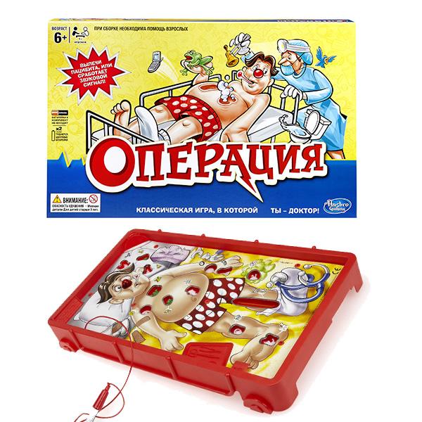 Операция (обновленная)Обновленная игра Операция! Увлекательная, очень неординарная игра от HASBRO (Хасбро), которая послужит не только развлекательным, но и обучающим целям. Используя медицинский инструмент, юные хирурги должны «вылечить» игрушечного человечка от различных болезней, не причинив пациенту вреда.С помощью этой забавного игрового набора, ребёнок познакомится с анатомическим строением человека, с легкостью запомнит расположение костей и органов. Кроме того, эта настольная игра способствует развитию ловкости рук, аккуратности, памяти и внимания. Играть в «Операцию» можно как вдвоем, так и с большим количеством участником. Победителем признается игрок, которому удалось избавить пациента от наибольшего числа «заболеваний».<br>