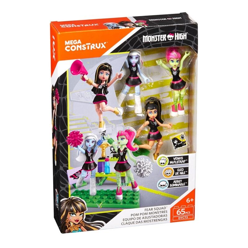 Купить Monster High маленький игровой набор + 3 фигурки