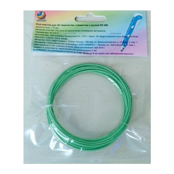 Пластик PLA для 3D ручки HK Industries зеленыйПластик для 3D ручки это нетоксичное вещество. Из такого же материала производится большинство пластиковых приборов и игрушек, которыми мы и наши дети ежедневно пользуемся.С PLA пластиком, работают только ручки, оснащенные дисплеем. Дисплей дает возможность выбора температурного режима.Пластик PLA плавится при температуре 190-220 градусов.Пластик PLA твердеет при комнатной температуре и занимает это примерно 1-3 секунды.Этот пластик более «липкий». Но в твердом состоянии как правило более «ломкий».Работы из PLA похожи на вкусный прозрачный леденец.Пластик для 3D ручки имеет диаметр 1,75 мм.<br>