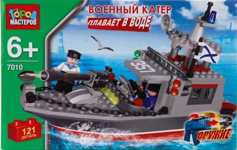 Конструктор Город Мастеров Военный катер детский конструктор