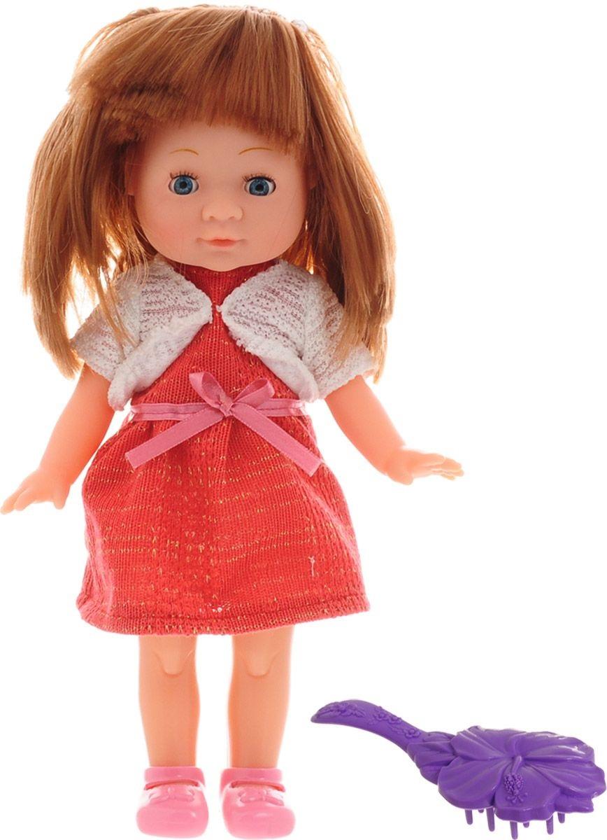 ABtoys Кукла Времена года (цвет платья красный)Очаровательная кукла ABtoys Времена года позволит девочке придумать различные увлекательные сюжеты для тематических игр. Куколка одета в красном вязанном платье в белом вязанном болеро. На ногах куклы - туфельки. У куклы длинные волосы, которые можно расчесывать и заплетать из них различные прически.Вместе с куклой в набор входят расческа.Ваш ребенок может заботиться о своей кукле, как о настоящем друге. Выразительный внешний вид и аккуратное исполнение куклы, делают ее идеальным подарком для любой девочки!<br>