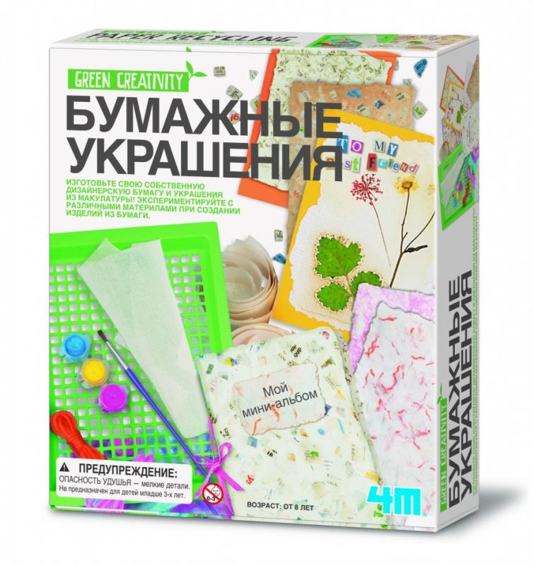 Набор для творчества Бумажные украшения 4m 4m бумажные украшения
