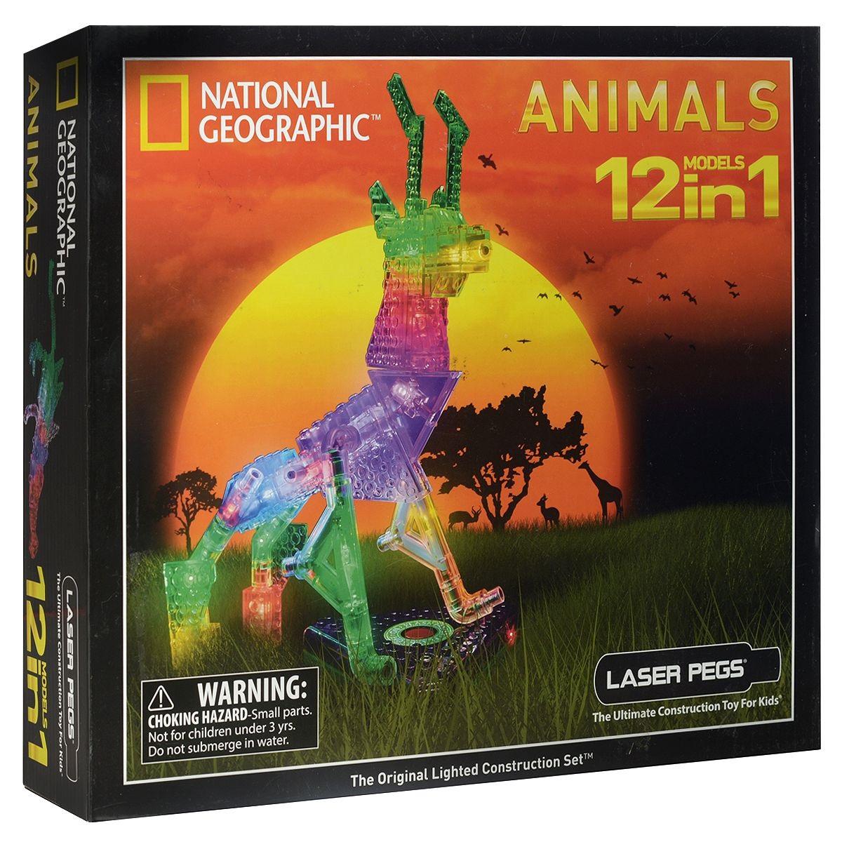 Конструктор Laser Pegs Nat Geo Животные  laser pegs конструктор динозавры 24 в 1