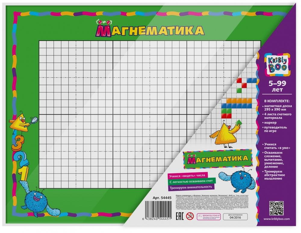 Магнитная обучающая игра МагнематикаНабор Магнематика содержит в себе ряд учебных материалов, при помощи которых ребенок сможет в игровой форме усвоить основы математики. С этим набором малыш сможет легче освоить написание цифр, научится основным арифметическим действиям и счету в уме. Простые примеры и различные игровые задачки сделают занятия интересными и эффективными одновременно.<br>