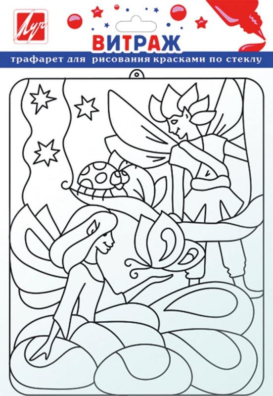 Трафарет-раскраскаЧто может быть веселее для любого малыша, чем разукрашивать забавные трафаретные рожицы пирата, ученого, клоуна, индейца, обезьянки и других персонажей? Трафарет-раскраска от Simba позволит крохе почувствовать себя настоящим художником, разукрашивая различные мордашки, а потом с этими мордашками можно обыграть массу увлекательных историй.<br>