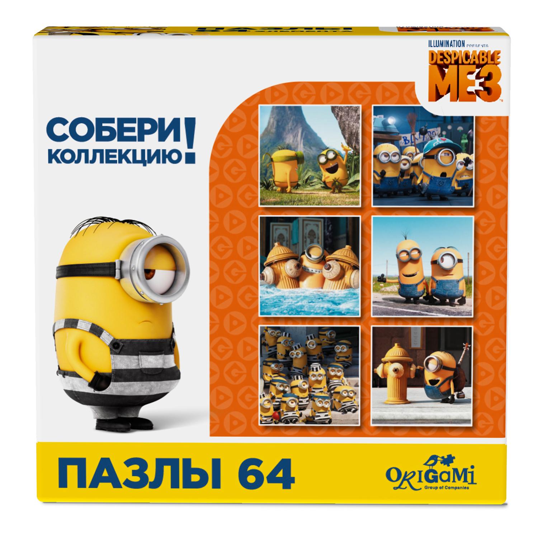 Пазл Minions 64А 3 в ассортиментеНевероятные приключения, завоевание мира, смешные желтые миньоны - все, как мы любим - в новой, невероятной коллекции Гадкий Я 3.<br>