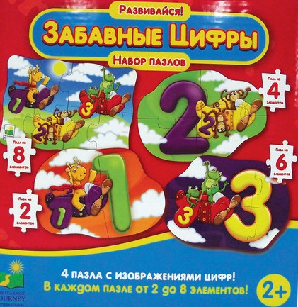 Пазл Learning Journey Забавные ЦифрыКрасочный набор пазлов Забавные цифры для самых маленьких! В комплект входит четыре пазла с разным количеством деталей: из двух деталей нужно собрать жирафа в самолете и цифру 1, четыре фрагмента с обезьянками и цифрой 2, лягушек и цифру 3 можно собрать из шести деталей; все животные и цифры изображены на последней мозаике из восьми деталей. Фрагменты с красочным изображением животных и цифр помогут малышу развить воображение и координацию и выучить первые цифры. При создании набора использовался только экологичый и безвредный материал.<br>