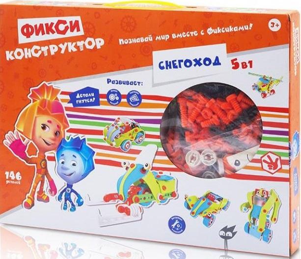 Конструктор Фиксики 5 в 1 Снегоход«Фиксики» - российский анимационный мультсериал, завоевавший популярность у широкой аудитории. Мультфильм рассказывает о семье Фиксиков — маленьких человечков, живущих внутри техники и исправляющих её поломки.Главное отличие конструктора с гнущимися деталями – это то, что из одного набора можно собрать несколько разных моделей игрушек. В каждый набор входят пластмассовые и резиновые детали, винтики и инструменты, необходимые для сборки фигурок.<br>