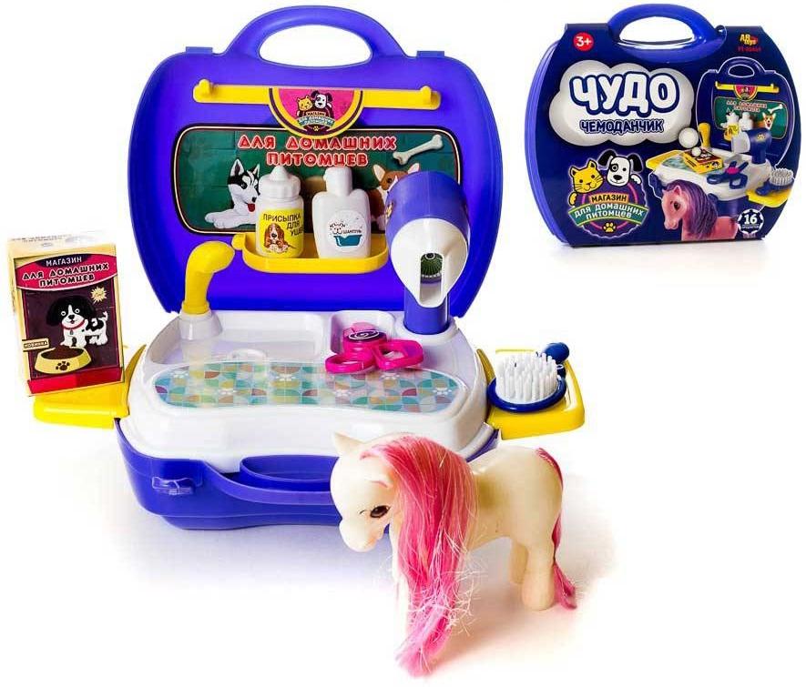 Набор для ухода за домашним питомцем Abtoys Чудо-чемоданчик с лошадкой, 16 предметовИгровой набор из серии Чудо-чемоданчик от бренда ABtoys представляет собой комплект по уходу за питомцами. В качестве питомца выступает пони с длинными гривой и хвостом розового цвета. Магазин домашних питомцев , помимо лошадки, включает в себя расческу, фен, ножницы и различные гигиенические средства, аккуратно упакованные в пластиковый чемодан, который удобно брать с собой на прогулку.<br>