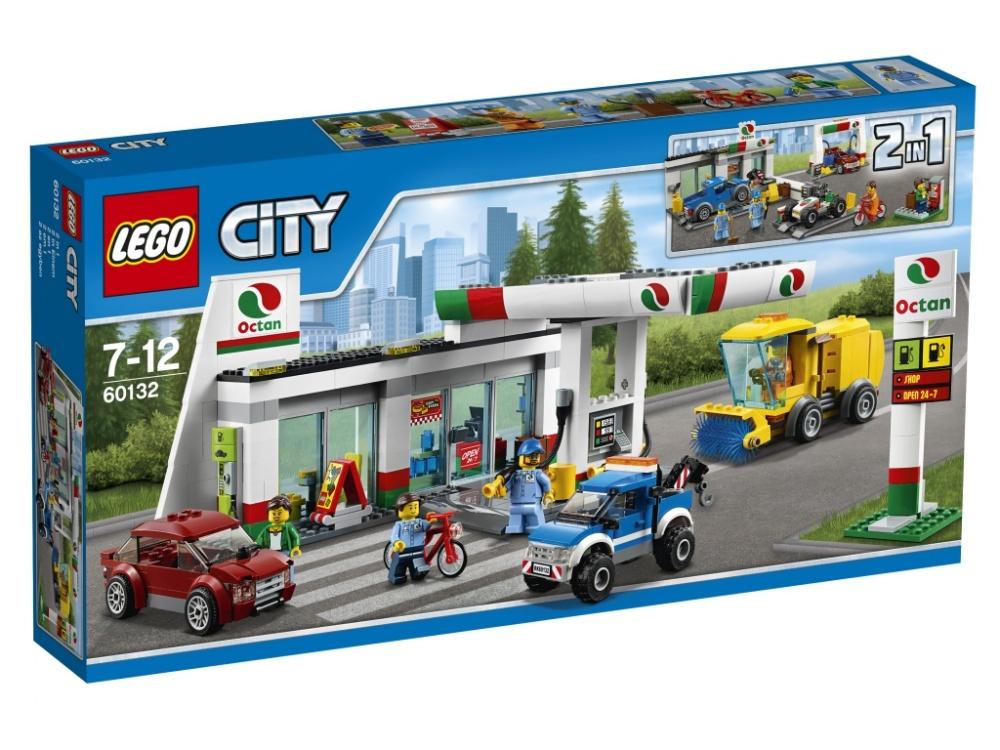 """Купить со скидкой Конструктор Lego City """"Станция технического обслуживнаия"""""""