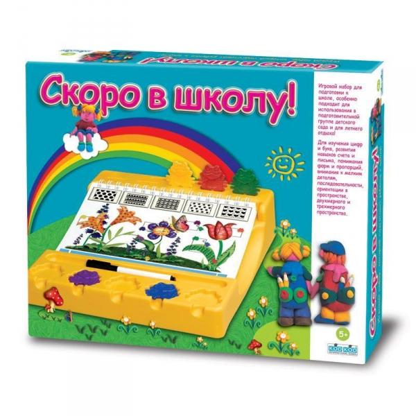 Игра настольная KODKOD Скоро в школу kodkod настольная игра для детей дело в шляпе
