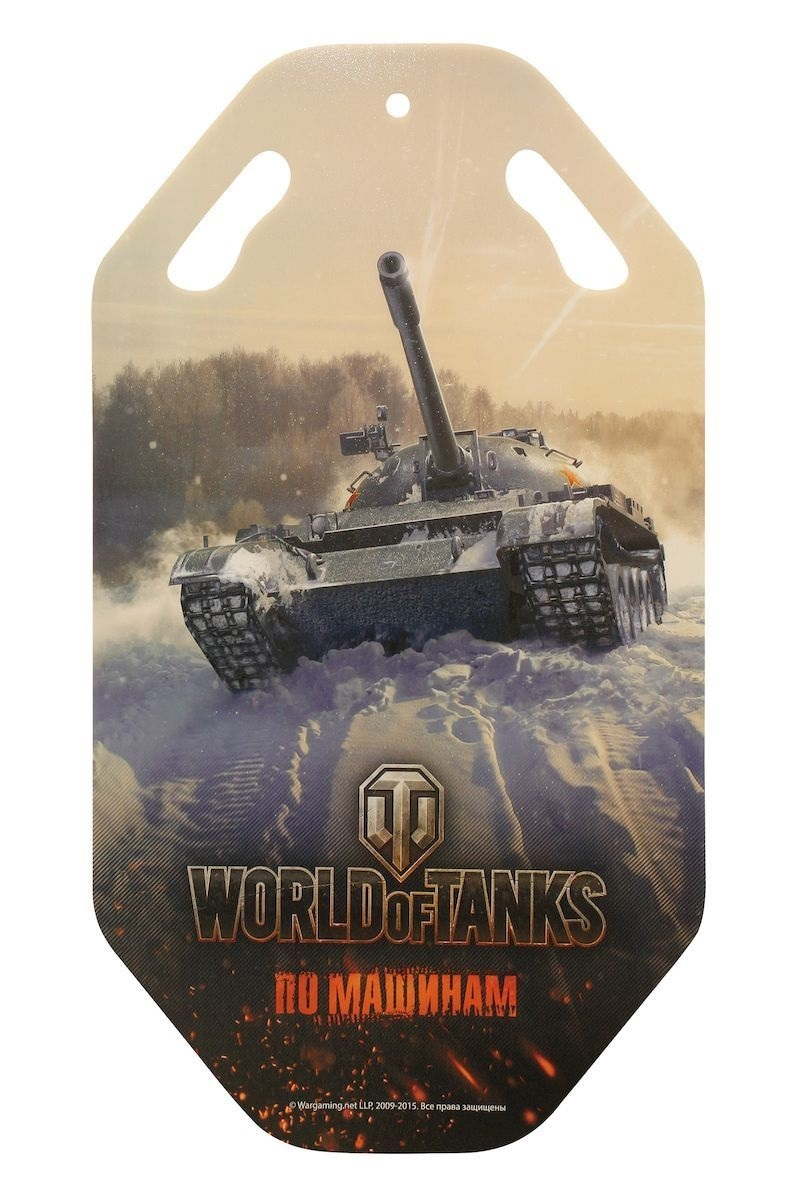 Ледянка &quot,World of Tanks&quot,, 92 см.
