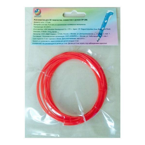 Пластик PLA для 3D ручки HK Industries красный