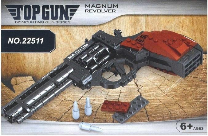 Конструктор Ausini Лучший стрелок: Револьвер Магнум, 300 дет. конструктор ausini полиция 71 дет 23307