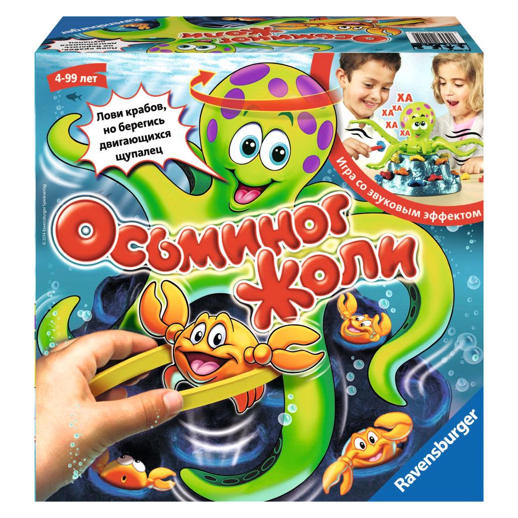 Игра Джолли осьминог настольнаяИгра Ravensburger «Джолли осьминог» (21105) предназначена для веселого времяпрепровождения в компании или семьей, рекомендованный возраст - от четырех лет. Веселый, яркий, озорной осьминожка вращается и перебирает своими длинными щупальцами. Задача игроков - вытаскивать специальными щипчиками крабиков. Как только игрок дотронется до щупальца, осьминог зальется смехом и ход преходит к другому игроку. Каждый игрок собирает крабов одного цвета, и кто сделал это первым и есть победитель. Игра Ravensburger «Джолли осьминог» (21105) имеет режимы новичок, продвинутый. Количество игроков: 2 – 5.<br>