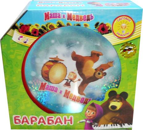 Барабан Маша и МедведьДетский барабан Маша и Медведь позволит ребенку заниматься музыкой, не расставаясь со своими любимыми героями. Чтобы юному музыканту не было скучно, персонажи изображены на игрушке, а если и этого будет недостаточно, то инструмент обладает световыми эффектами. Батарейки, необходимые для их работы, входят в комплект. В комплекте с барабаном идут палочки, а на случай, если барабанщика позовут на гастроли, предусмотрен специальный ремешок.<br>