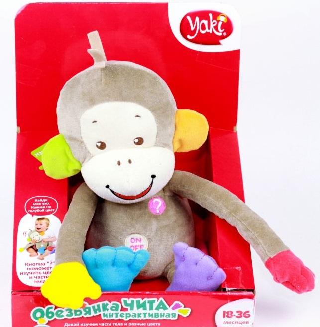 Интерактивная игрушка Yaki Idd Обезьяна Чита