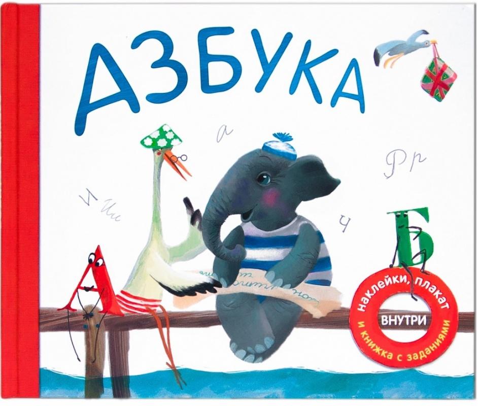 Мозаика-Синтез Азбука в стихахЗамечательная обучающая книга Азбука в стихах от издательства Мозаика-Синтез представляет собой целый комплект, состоящий не только из самой книги, но и книжечки с заданиями, наклеек с животными и плаката с азбукой, который можно повесить на стену. В результате выполнения заданий ребенок сможет разукрасить множество картинок и при этом распутать несколько загадок.Сама книга оформлена красочными изображениями. На каждой странице есть животное или предмет, название которого начинается с определенной буквы, а также стишок с частым применением данного звука для лучшего запоминания малышом.<br>