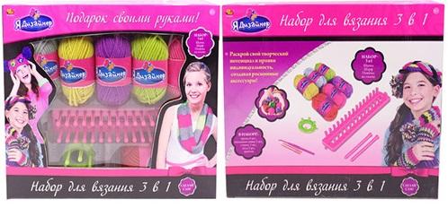 Набор для вязания ABtoys 3 в 1 Я дизайнер