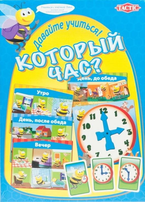 Настольная игра Tactic games Учим время  игра печатная tactic 40145 учим время