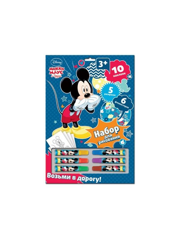 Набор для рисов Disney Микки Маус c фломастерамиНабор для путешествий с фломастерами Возьми в дорогу представлен популярными дизайнами. Набор содержит: 6 фломастеров, 10 наклеек, 5 раскрасок.<br>