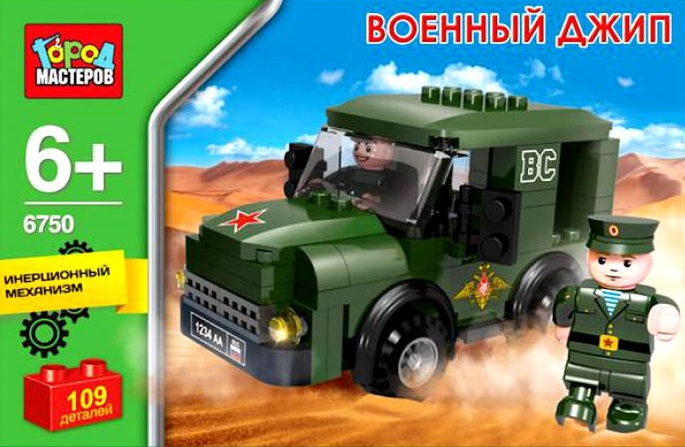 Конструктор Город Мастеров Военный джип детский конструктор