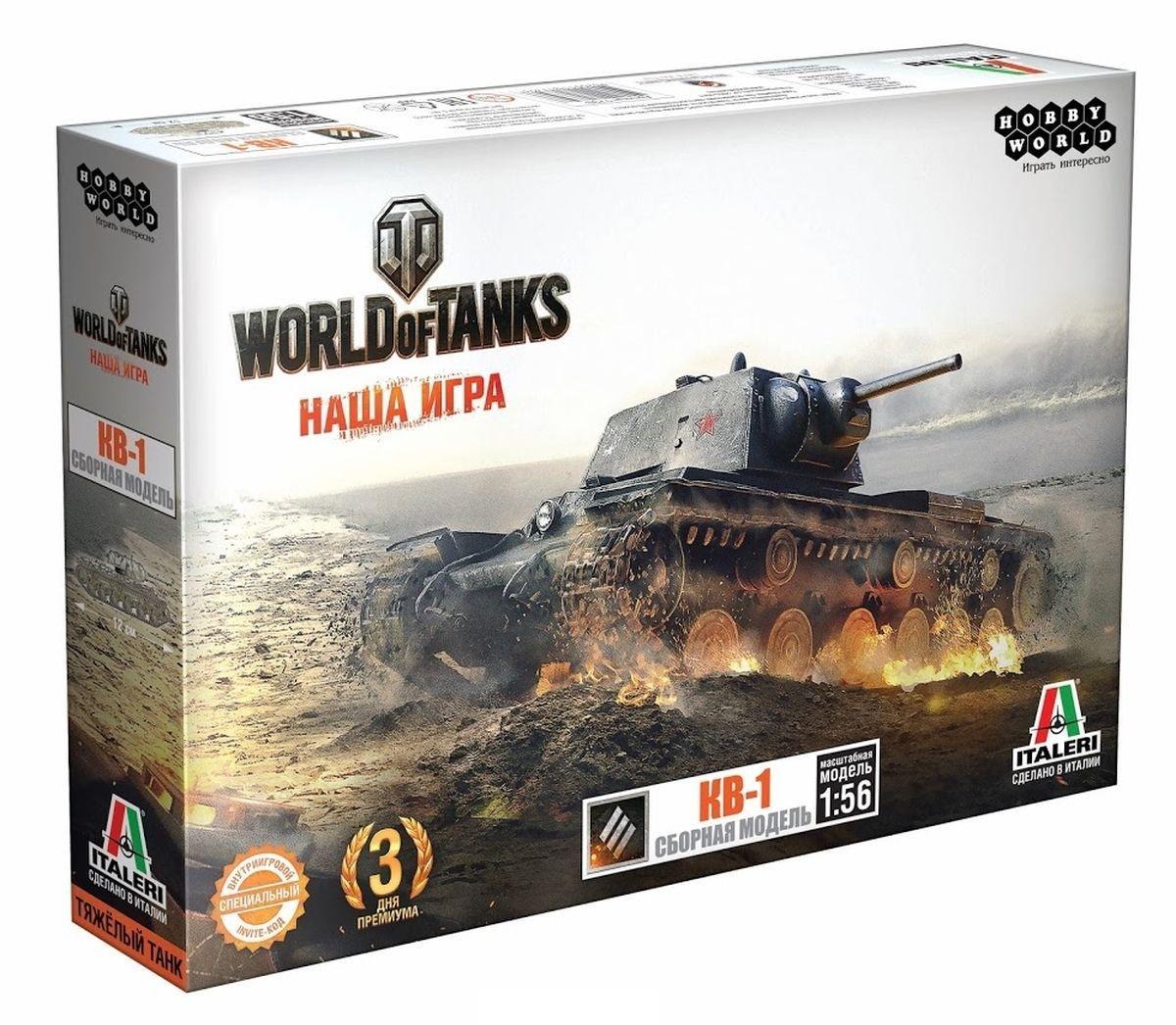 World of Tanks. КВ-1. Масштабная модель 1 56 (Сборный танк) как танк в игре world of tanks не прокачивая его