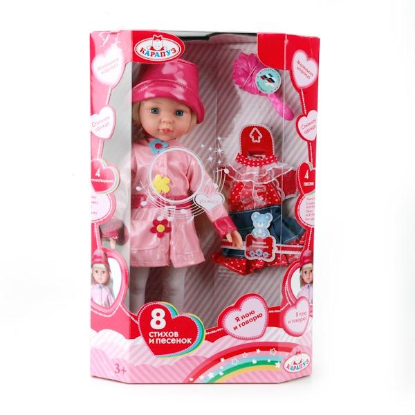 Кукла Осенняя пора, 33 см., со звуковыми эффектамиКрасивая кукла под названием Осенняя пора от бренда Карапуз имеет милый и привлекательный вид. У куклы симпатичное лицо, светлые волосы и стильный осенний костюмчик, состоящий из плащика и шляпки. В комплекте также имеется дополнительный наряд, который можно одевать в солнечную погоду или на торжественные события. Черты лица куклы  выглядят реалистично и четко. Важной особенностью куклы является ее оснащенность встроенным звуковым модулем, который позволяет игрушке воспроизводить сразу несколько стихотворений, песен, а также небольших реплик.<br>
