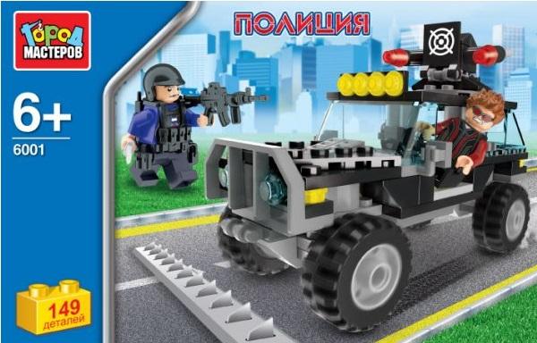 Конструктор Город Мастеров Полиция: Перехват детский конструктор