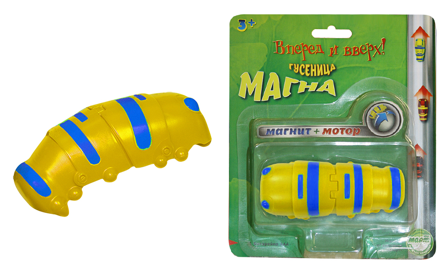 Гусеница Магна (желтая)Гусеница Магна (желтая). Моторчик и встроенный магнит позволяют игрушке двигаться вперед по ровной поверхности, вверх и вниз по гладкой металлической поверхности (например по холодильнику). В наборе 1 Гусеница Магна. Игрушка предназначена для детей от 3х лет. Размер упаковки: 15 х 5 х 17,5 см. Размер игрушки: 10 см. Материал: пластмасса, металл, магнит. Для работы игрушки необходима 1 батарейка типа ААА (в комплект не входит). Производитель: ECLIPSE TOYS, США. Изготовлено в Китае.<br>
