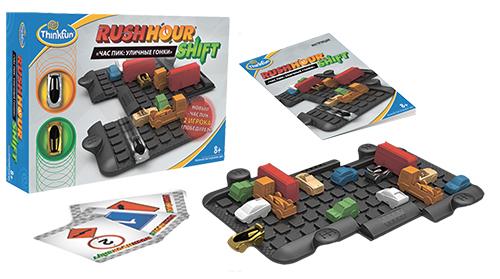 Час пик: Уличные гонкиЧас пик: Уличные гонки. Новая захватывающая игра от ThinkFan!Два игрока стараются провести своих гонщиков через игровое поле, делая ходы поочередно, в соответствии с имеющимися у них на руках картами. Конфигурация игрового поля, состоящего из трех подвижных секций, может изменяться в соответсвии с выпавшей картой. Ваше стратегическое мышление и удача обеспечат победу в этой гонке!В наборе: 3-х секционное игровое поле, 12 блокирующих машинок, 2 Гонщика (Серебряный и Золотой), 32 карты, инструкция на русском языке и мешочек для игровых принадлежностей.Возраст: для детей от 8 лет.Размер упаковки: 30 х 22 х 6 см.Материал: пластмасса.Производитель: THINKFUN, США.<br>