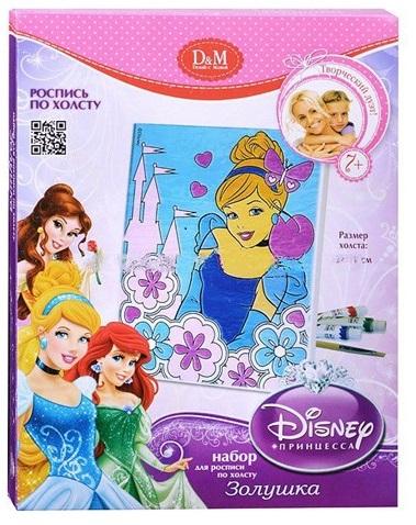 Купить Набор для росписи на холсту D&M Принцессы Золушка, 18х24 см