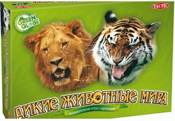 Игра с карточками Tactic Games Дикие животные мира  tactic games карточная игра дикие животные мира tactic games