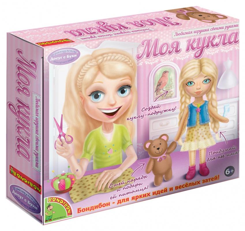 Купить Набор для шитья Досуг с Буки - Моя кукла, блондинка