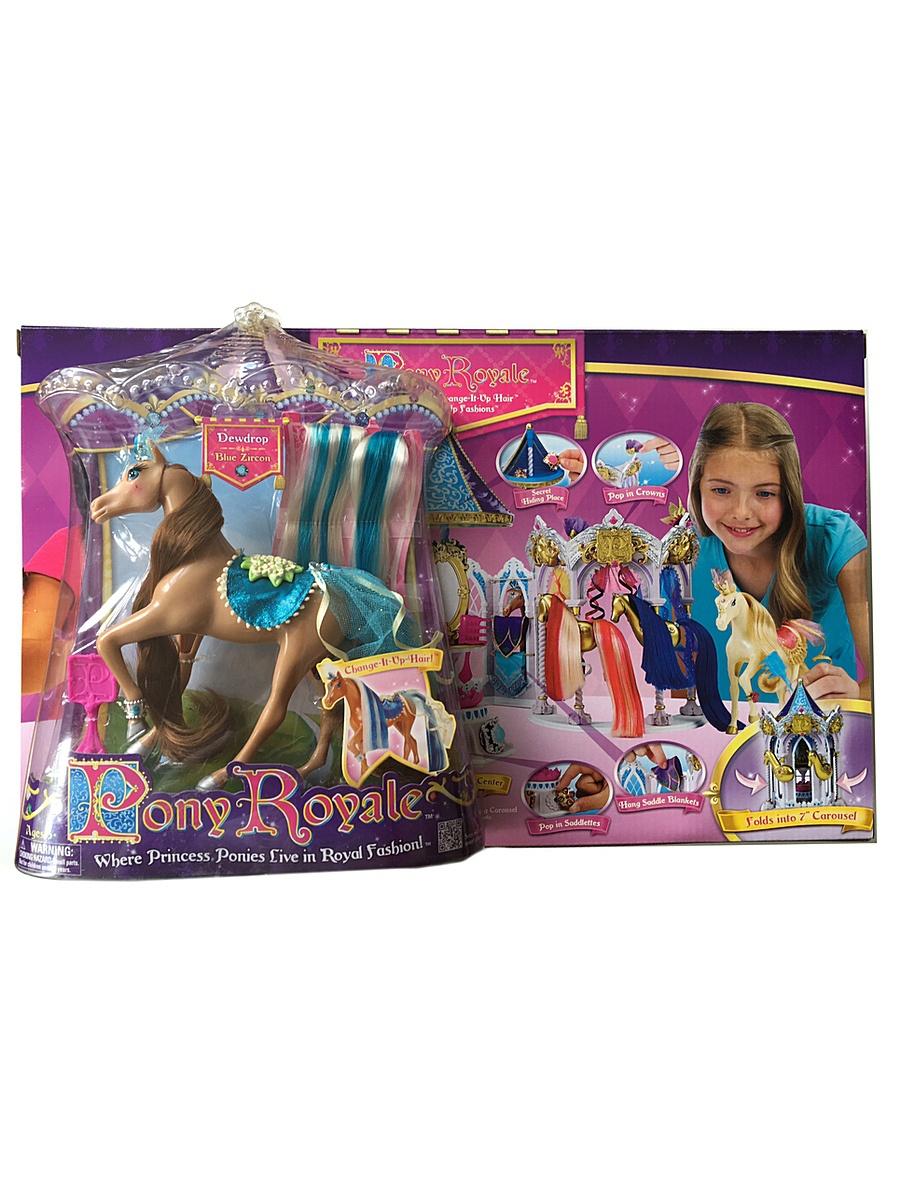 Подарочный набор Пони Рояль: карусель и королевская лошадь - РосинкаВ набор входит:Волшебная карусель для аксессуаров Pony Royale для хранения модных аксессуаров и драгоценностей вашей лошадки Очень яркая и стильная пони-принцесса Росинка, которую вы можете купить в нашем интернет-магазине, знает толк в моде. Ее цвет нежно-голубой. Ее месяц декабрь. Ее камень-талисман, украшающий лоб - голубой цирконий.<br>