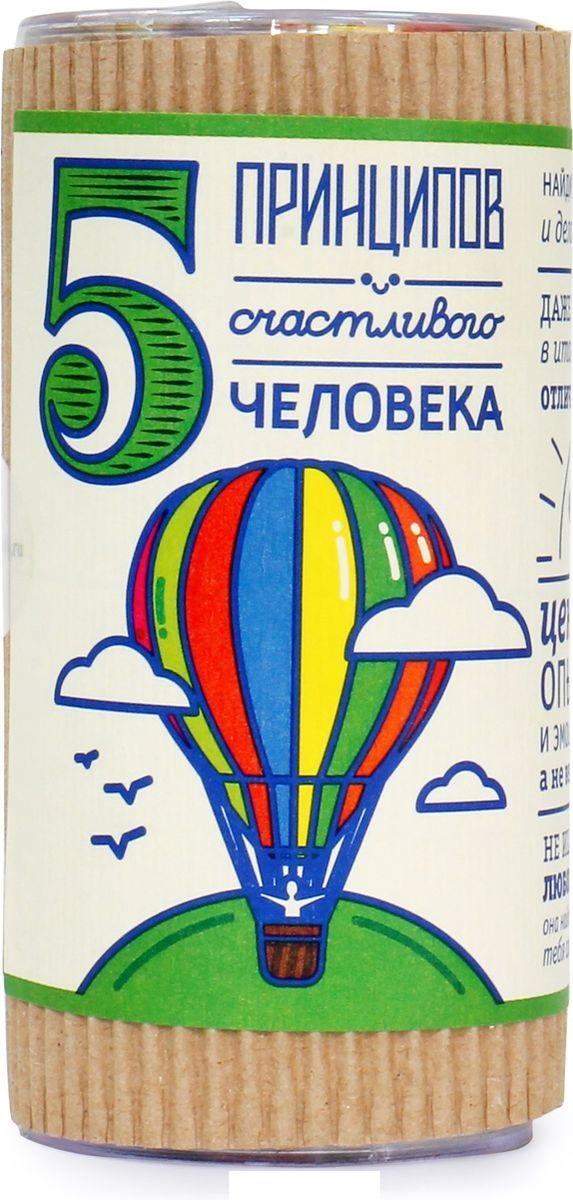 """Купить со скидкой Конфеты """"Вкусная помощь - 5 принципов счастливого человека"""", 250 мл."""