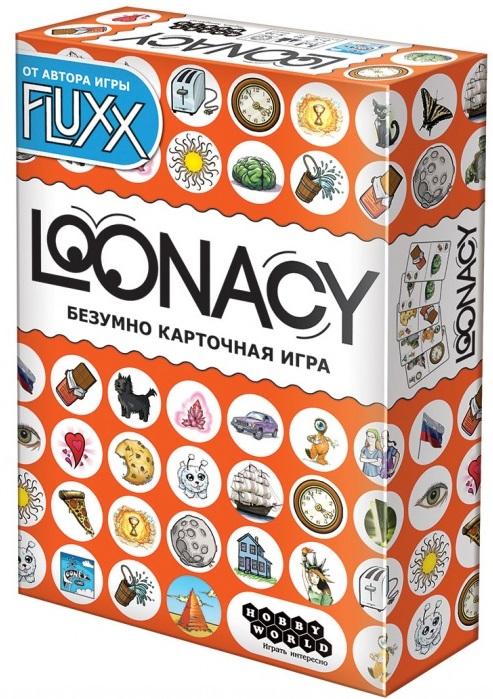 Настольная игра Loonacy Мир ХоббиНастольная игра Loonacy от компании Hobby World представляет собой яркую и динамичную карточную партию, в которой побеждает самый быстрый. На каждой из 100 карт, которые входят в комплект, изображено 2 цветных рисунка. Игрокам необходимо только сбросить все свои карты, увидев хоть 1 совпадающую картинку.<br>