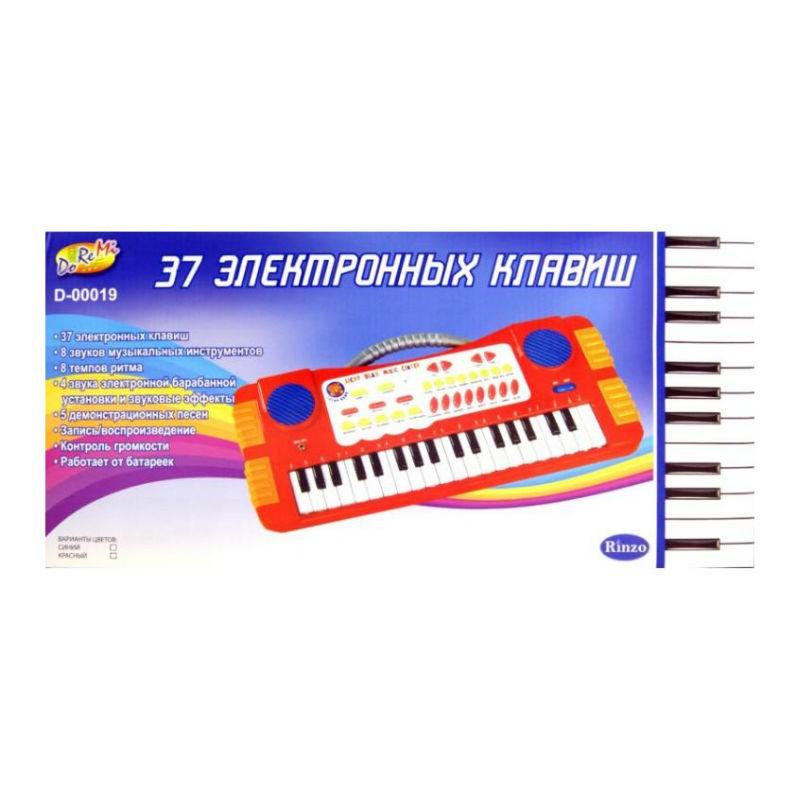 Синтезатор детcкий 37 клавиш эл/мех голубойDoReMi Синтезатор 37 клавиш привлечет внимание вашего ребенка и доставит ему много удовольствия от часов, посвященных игре с ним.Особенности:Компактное пианино с красочным дизайном привлечет внимание вашего ребенка и поспособствует его желанию научится музыки. Аккуратные клавиши специально для маленьких детских ручек. Синтезатор оснащен регулятором громкости, благодаря которым вы не потревожите и домочадцев даже самых привередливых соседей, громкими звуками.Игра на музыкальных инструментах способствует развитию слуха и чувства ритма.8 звуков музыкальных инструментов, 8 темпов ритма, 4 звука электронной барабанной установки и звуковые эффекты, 5 демонстрационных песен, запись/воспроизведение, контроль громкости.<br>