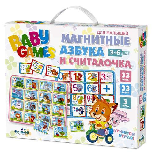 ДМ.Магнитный набор Азбука+СчиталочкаРазвивающий набор Магнитные азбука и считалочка поможет ребенку окунуться в мир букв и цифр с удовольствием, ведь красочные яркие иллюстрации непременно понравятся каждому малышу. В наборе есть буквы и цифры, поэтому с ребенком можно в игровой форме выучить алфавит и простейшую арифметику, а красивые картинки заинтересуют малыша и учеба будет в радость. Карточки сделаны из магнитного винила, очень приятны на ощупь, поэтому их легко перемещать, клеить на металлические поверхности, а маленькие ручки с легкостью справятся с этим.<br>