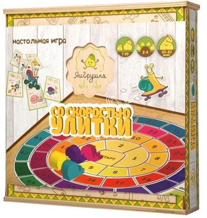 Настольная игра Со скоростью улитки ЯигрушкаНастольная игра от бренда ЯиГрушка представляет собой увлекательную игру-ходилку, рассчитанную на веселую компанию. Игровое поле представляет собой разноцветные сегменты, с нанесенными на них цифрами, выстроенными в форме спирали. На специальных карточках имеются арифметические задания различного уровня сложности, решение которых будет продвигать фишку игрока вперед. Цель игры заключается в том, чтобы первым добраться до финиша. Игра отлично поднимает настроение, а также способствует развитию аналитического мышления и скорости счета.<br>