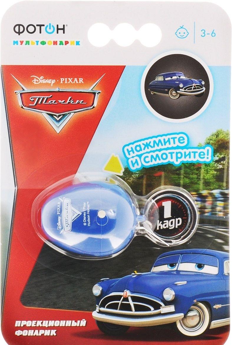 Мультфонарик-брелок ФОТОН КР-0904-1, Disney/Pixar Тачки 1/2/3/4 disney набор для раскрашивания рюкзака pixar тачки