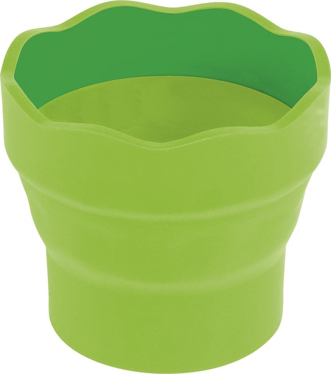 Faber-Castell Стакан-непроливайка Clic &amp; Go  зеленыйСтакан-непроливайка Faber-Castell Clic &amp; Go станет незаменимым атрибутом в процессе рисования.Складная конструкция облегчает хранение стакана. Волнообразные края превращают его в практичную подставку под кисточки.<br>