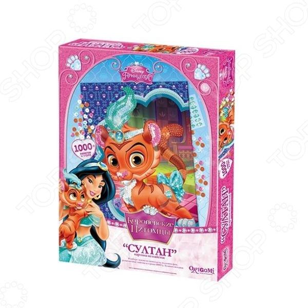 Чудо-Творчество. Disney Princess™ Картина из пайеток СултанКартина из пайеток - не просто увлекательное развлечение для детей и взрослых, но и уникальная возможность создать красивую картину своими руками! Картины из пайеток развивают мелкую моторику, художественный вкус, усидчивость и воображение. В набор входит все для создания блестящей картины 26,7*35,7 см: разноцветные пайетки и стразы, булавки-гвоздики, основа из пенопласта, подложка-фон, на которой изображен любимый герой Диснея<br>