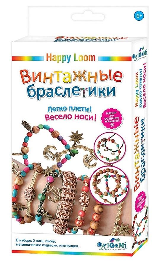 """Купить со скидкой Happy Loom. Набор для создания браслетов """"Винтажные браслетики"""", арт. 01722"""