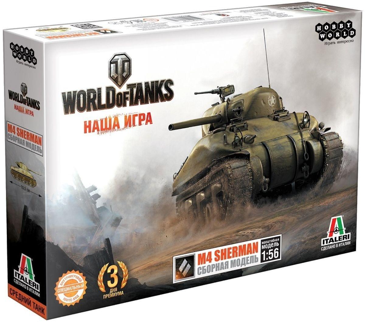 World of Tanks. M4 SHERMAN. Масштабная модель 1 56 (Сборный танк) (2-е рус. изд) официальный сайт world of tanks купить премиум
