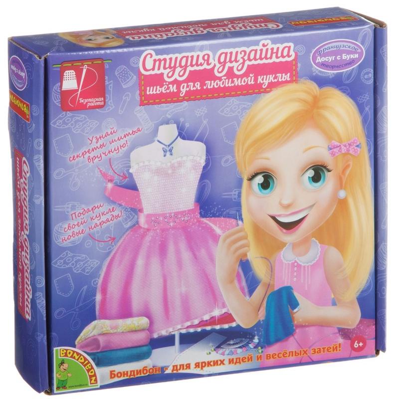 Студия дизайна. Шьем для любимой куклы - набор для творчества Досуг с Буки BONDIBON студия дизайна бальные платья